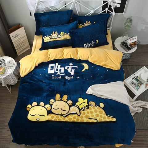 Детское постельное белье Good night2