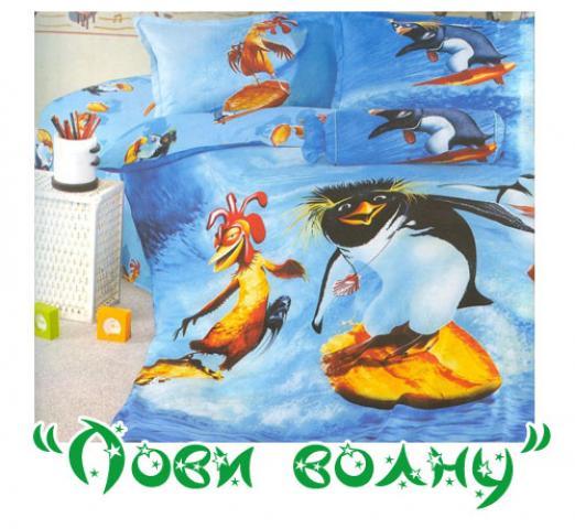 Детское постельное белье Лови волну