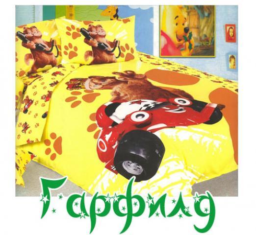 Детское постельное белье Гарфилд