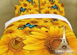 Постельное белье сатин Евро 3D Love You Солнце 100% хлопок